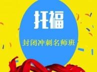 上海虹口托福辅导机构 拓展您的解题思路和方法
