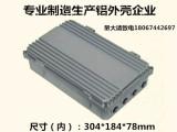 放大器外壳铝外壳压铸铝防水外壳