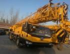 求购徐州吊车12吨,16吨,20吨,25吨 ,50吨吊车