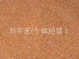 代加工OEM贴牌批发散装泰国进口纯海藻细颗粒 国品海藻内料 面膜