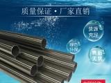 佛山信烨薄壁不锈钢水管零售薄壁不锈钢水管