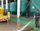 仪征谢集镇下水道疏通管道清洗工业设备管道清洗时需要注意什么