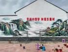 深圳墙绘,文化墙彩绘