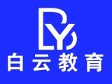 苏州3D培训学校,三维设计培训,3DMAX培训班
