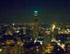 广州出发到曼谷 芭提雅6天5晚,0自费,5星酒店