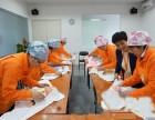 姐妹们北京月嫂培训去哪学习靠谱
