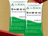 生物有机肥菌剂和生产设备