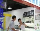 重庆索尼摄像机相机维修 东维数码