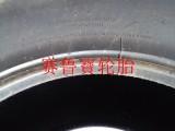 风神 收割机专用轮胎17.5LR24美迪储机 联合收割机胎