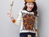 冬季新款圆领爆款太阳花厚毛衣高档针织打底衫韩版女式套头毛衣