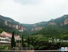 济南南部山区度假村酒店-莲台山度假村