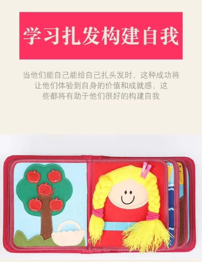 德国First Book儿童益智玩具早教启蒙效果怎么样?
