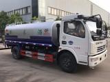 北京低價出售灑水車多臺