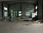 泰丰1000方单一层厂房现成水电办公室