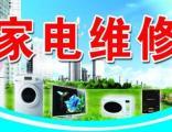 24H-服务)朝阳区小关中央空调(各区)各点维修联系是多少?