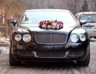 大连婚车-大连迈巴赫奔驰婚车-满意付款