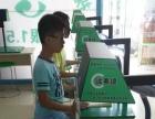 青少年视力康复治疗仪