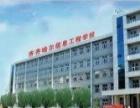 齐齐哈尔信息工程学校—建筑学院