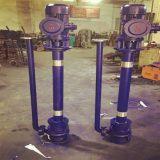 厂家直销65YW型不锈钢液下排污泵长轴液下泵