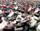 济南回收老年代步车回收 电动车 摩托车
