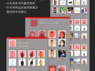 深圳母婴用品商城网站建设,境外代购网站建设,外贸网站建设