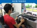 乡镇小本创业项目 学车驾吧 操作简单 可考察