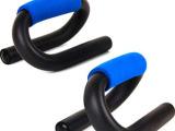 正品 S型俯卧撑架 钢 泡棉俯卧撑支架 室内 家庭健身  器材