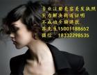 如何成功办理北京美容美发营业执照需要街道盖章吗