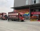 汉川到郑州物流公司,蔡甸到郑州物流公司,汉阳到郑州物流公司,