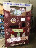 雪糕自动售卖机 雪糕自动售货机工厂价格 扫码全自动冰激凌机