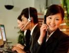 欢迎进入~!衢州科龙 空调~各点) 售后服务总部电话