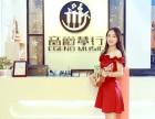 深圳龙华成人儿童声乐专业教学免费试课