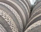 出售 柴油机 变速箱 差速器 轮胎