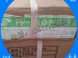 上海电力 PP-A207/E316-15 低碳不锈钢焊条