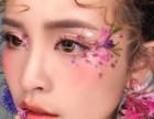 中山专业化妆培训新娘妆皮肤管理纹绣培训美甲