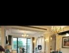 奥园金域 2室 豪华装修 样板房首次出租