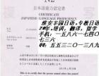 淮安丰园日语-专教日语20年,高考日文,考研日文
