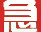 快速贷款,香港2-50万ASJ变现王卡!先息后本!!