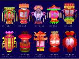 好的灯笼由沈阳地区提供 吉林灯笼