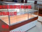 山西厂家专业定做各种展示柜,厂家直销