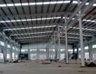 (出租) 配套齐全新建7000平钢构每栋3500 火爆招租