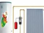 新力太阳能热水器 新力太阳能热水器加盟招商
