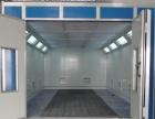 经济实用的小型轿车喷漆房 工业烤箱 简易烤漆房