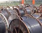 河北电缆铜回收,河北哪里回收废电缆