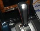 本田 雅阁 2013款 2.0 自动 PE家用代步车价格致电可详