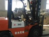 黔南新款四吨叉车销售电话北京二手叉车多少钱一台