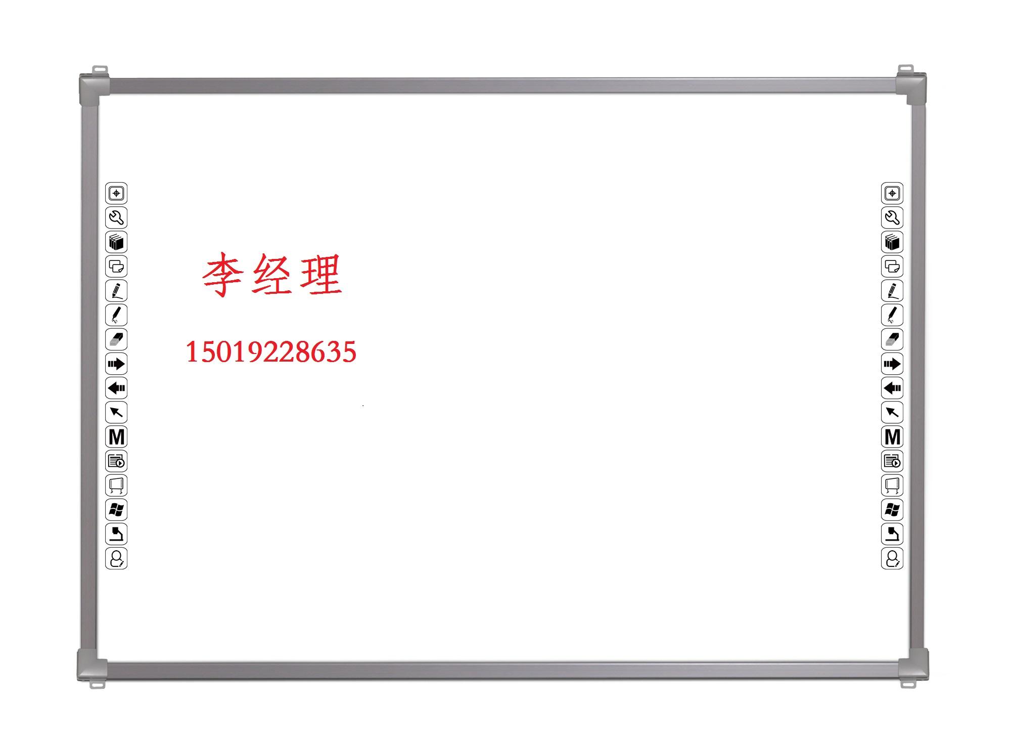 中山电子白板排行榜-电子白板品牌排名前十