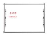 深圳红外电子白板批发供应_电子白板一体机报价