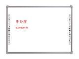 深圳哪里可以买到价格合理的红外电子白板,电子白板价格