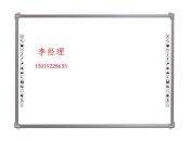 电子白板公司,优质的红外电子白板品牌推荐
